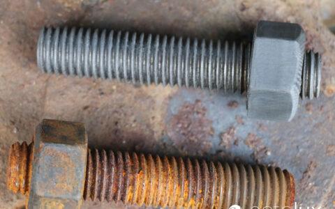 Netalux®_rusty bolt